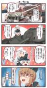 郷愁【10】