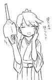 鳳翔さんのおしおきキャノン