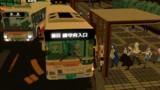 白LED掲示板になった神奈中バス