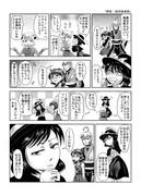 東方壱枚漫画録174「解析!秘封倶楽部」