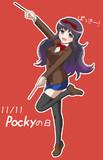 ポッキーあこ!