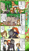 ミリシタ四コマ『ジャングル☆パーティー』