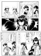 宇宙戦艦ヤマト2202 第六章感想