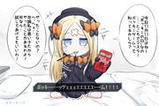 アビゲイルちゃん VS ポッキーゲーム