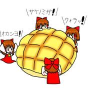 売り物のパンを勝手に食べる野生の子サケノミ達