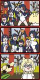 ペパプの漫画!〜ポッキーの日編〜
