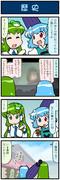 がんばれ小傘さん 2894