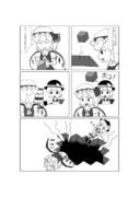 もっとマイクラだよ!こいしちゃん!006