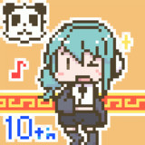 【GIFアニメ】サユサユ10周年