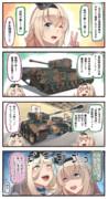 犬猿【13】