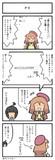 PR(ひろこみっくす-*)