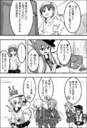 しれーかん電 7-36
