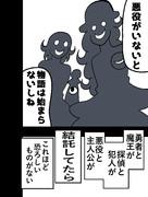 恋のコガ★サバ【完】