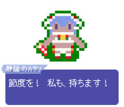 【ドット】静謐のハサン