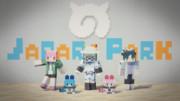 【Minecraft】パーク職員s