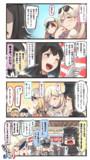←結論【16】