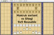 【変則将棋】マークルック追加型vs将棋(再利用あり)【対局】