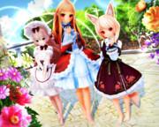 【今日のレア様】かわいい3人組♪