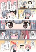 漣さんのネコ考察5(霞)