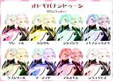 オトギバナシトゥーン【HAToon2改変】