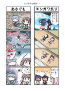 たけの子山城26-1