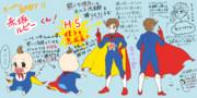 <<コンパス>>まさかのスーパー赤ちゃん参戦