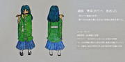 織部青葉/タンク