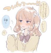 JKツインテ周防桃子サン…