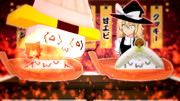 ミスターSUSHIっ子・第187話「素材本来の味!燃えるSUSHI洞窟」