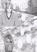 妖・夢恋奇譚「わたしの中のあなたは誰?」のイラスト1