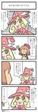 ロリロリのペドペド①(ひろこみっくす-148)
