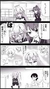 女学生武蔵