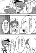 しれーかん電 7-37