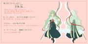 薙刀系アタッカー女子