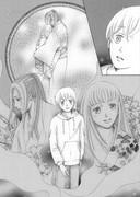 妖・夢恋奇譚の第二話のイラスト1