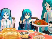 【MMD】中華料理を食べチャイナ