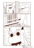 むっぽちゃんの憂鬱140