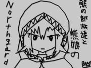 【ウゴツール】熊の族長様(オリジナルキャラクター)