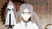 【Fate/MMD】芥ヒナコ配布します