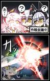 爆発したピュリファイアー