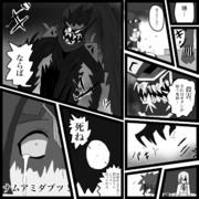 アガルタ・ウーメン・マザーファッカー#2
