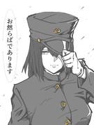 あきつ丸364364