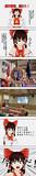 御柱祭を見ていた 56 (2016建御柱)