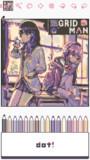 dotpict)夕暮れの教室イメージ