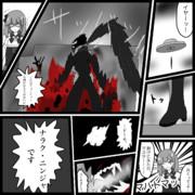 アガルタ・ウーメン・マザーファッカー#3