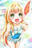 リーリエちゃんと、虹色の羽根!
