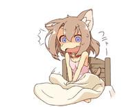 寝起き(祝日