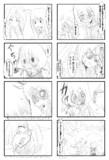 【ゾンビランドサガ】NGランドサガ~純子ちゃん爆発【四コマ】