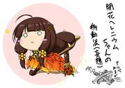 開花ヘレニウムちゃんのアレ