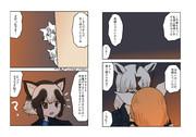 白とオレンジと(その24)